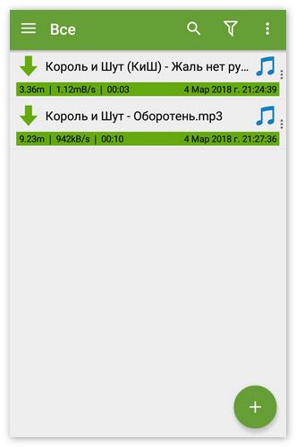 Альтернативный метод прослушивания музыки в ADM