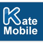 Kate Mobile для Андроида