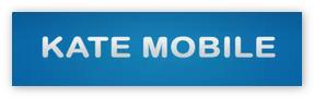 Скачать Kate Mobile pro через торрент