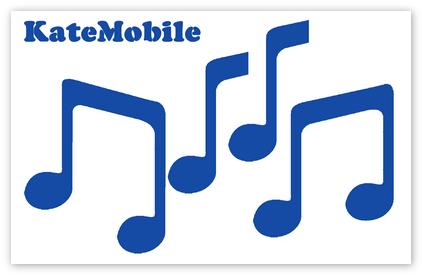 Музыка от Kate Mobile