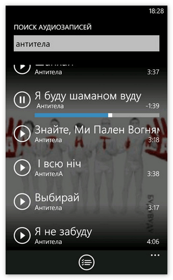 Музыка в Vk Go!