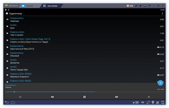 Прослушивание музыки в KateMobile в BlueStacks